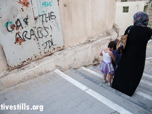 """Gas the Arabs! JDL [Jewish Defense League]"" spray-painted on the wall of a Palestinian school near Shuhada Street. Baruch Goldstein was a member of the JDL.  (Activestills.org)"