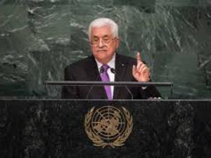 خطاب عباس أمام الجمعية العامة 2015